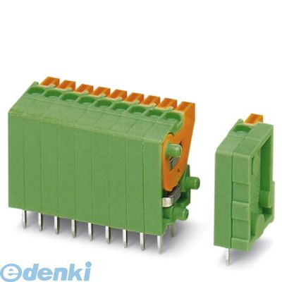 フェニックスコンタクト Phoenix Contact FFKDSA1/V-2.54-7 【50個入】 プリント基板用端子台 - FFKDSA1/V-2,54- 7 - 1789485 FFKDSA1V2.547