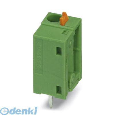 フェニックスコンタクト Phoenix Contact FFKDSA1/V2-7.62 【250個入】 プリント基板用端子台 - FFKDSA1/V2-7,62 - 1790487 FFKDSA1V27.62