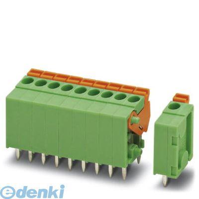 フェニックスコンタクト Phoenix Contact FFKDSA1/V-3.81-3 【50個入】 プリント基板用端子台 - FFKDSA1/V-3,81- 3 - 1890484 FFKDSA1V3.813