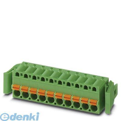 フェニックスコンタクト Phoenix Contact FKC2.5/14-ST-5.08-RF プリント基板用コネクタ - FKC 2,5/14-ST-5,08-RF - 1925812 50入 FKC2.514ST5.08RF
