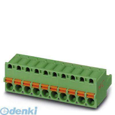 【ポイント最大40倍!12/5日限定!※要エントリー】フェニックスコンタクト(Phoenix Contact) [FKC2.5HC/10-ST] プリント基板用コネクタ - FKC 2,5 HC/10-ST - 1942235 (50入) FKC2.5HC10ST