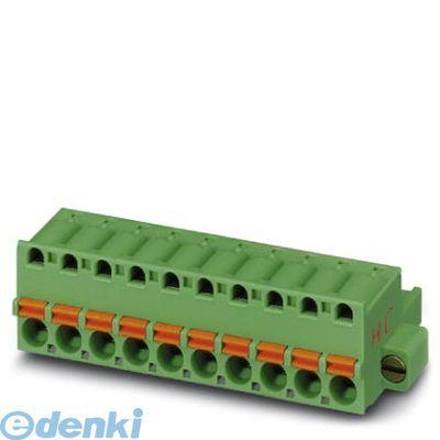 フェニックスコンタクト FKC2.5HC/10-STF-5.08 プリント基板用コネクタ - FKC 2,5 HC/10-STF-5,08 - 1942565 50入 FKC2.5HC10STF5.08