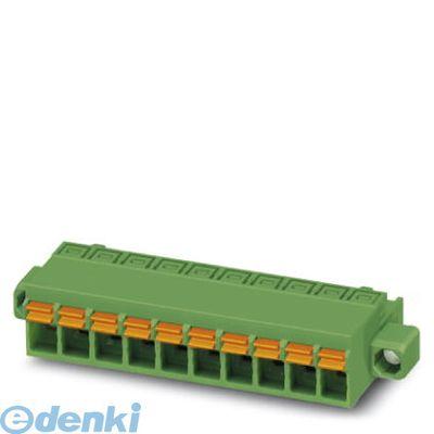 フェニックスコンタクト Phoenix Contact FKCN2.5/12-STF プリント基板用コネクタ - FKCN 2,5/12-STF - 1733055 50入 FKCN2.512STF