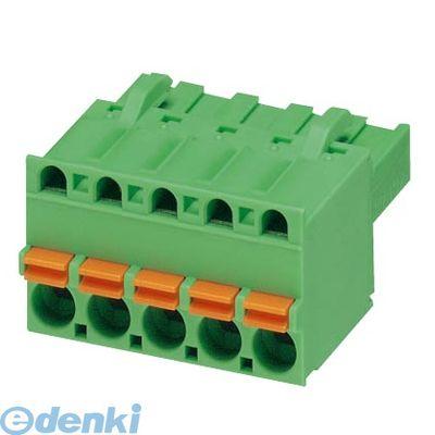 フェニックスコンタクト Phoenix Contact FKCT2.5/5-ST-5.08AU プリント基板用コネクタ - FKCT 2,5/ 5-ST-5,08 AU - 1950492 50入 FKCT2.55ST5.08AU