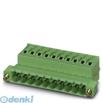 フェニックスコンタクト [FKIC2.5HC/7-STF-5.08] プリント基板用コネクタ - FKIC 2,5 HC/ 7-STF-5,08 - 1942756 (50入) FKIC2.5HC7STF5.08