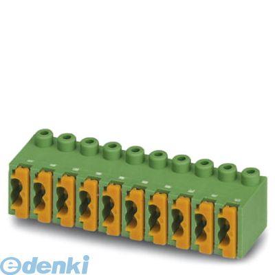 フェニックスコンタクト Phoenix Contact FK-MPT0.5/5-ST-3.5 【50個入】 プリント基板用端子台 - FK-MPT 0,5/ 5-ST-3,5 - 1913950 FKMPT0.55ST3.5