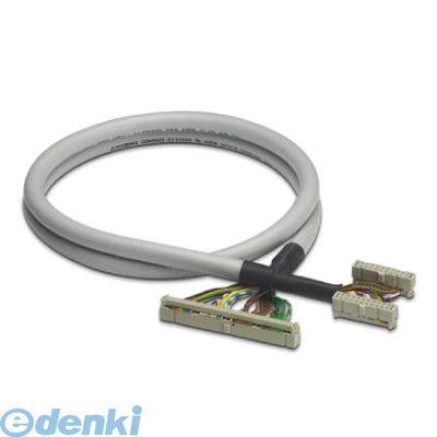 フェニックスコンタクト(Phoenix Contact) [FLK50/2FLK20/EZ-DR/50/DV] ケーブル - FLK 50/2FLK20/EZ-DR/ 50/DV - 2304872 FLK502FLK20EZDR50DV