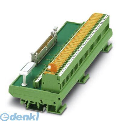 フェニックスコンタクト FLKM50/KDS3-MT/PPA/S7-300 パッシブモジュール - FLKM 50/KDS3-MT/PPA/S7-300 - 2304490 FLKM50KDS3MTPPAS7300
