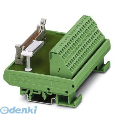 フェニックスコンタクト(Phoenix Contact) [FLKM50/ZFKDS] 貫通モジュール - FLKM 50/ZFKDS - 2302955 FLKM50ZFKDS