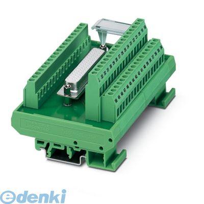 フェニックスコンタクト Phoenix Contact FLKM-D50SUB/S 【5個入】 貫通モジュール - FLKM-D50 SUB/S - 2281157 FLKMD50SUBS