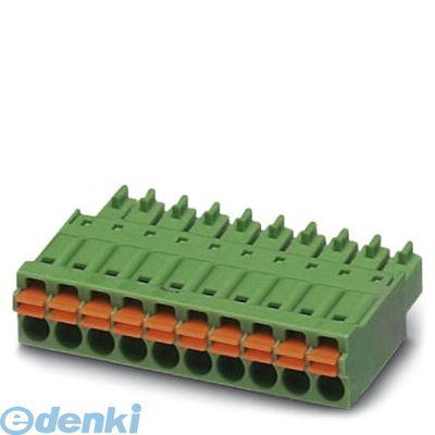 フェニックスコンタクト(Phoenix Contact) [FMC1.5/15-ST-3.5] プリント基板用コネクタ - FMC 1,5/15-ST-3,5 - 1952393 (50入) FMC1.515ST3.5