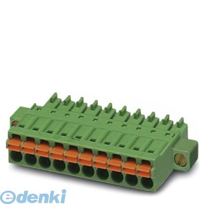 フェニックスコンタクト(Phoenix Contact) [FMC1.5/15-STF-3.5] プリント基板用コネクタ - FMC 1,5/15-STF-3,5 - 1966224 (50入) FMC1.515STF3.5