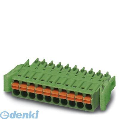 フェニックスコンタクト Phoenix Contact FMC1.5/17-ST-3.5-RF プリント基板用コネクタ - FMC 1,5/17-ST-3,5-RF - 1952173 50入 FMC1.517ST3.5RF