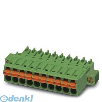 フェニックスコンタクト Phoenix Contact FMC1.5/20-STF-3.5 プリント基板用コネクタ - FMC 1,5/20-STF-3,5 - 1966279 50入 FMC1.520STF3.5