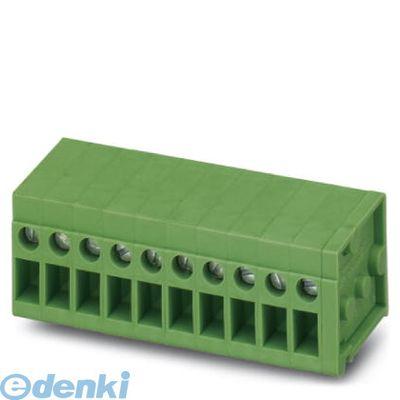 フェニックスコンタクト Phoenix Contact FRONT2.5-H/SA5/3 【20個入】 プリント基板用端子台 - FRONT 2,5-H/SA 5/ 3 - 1700121 FRONT2.5HSA53