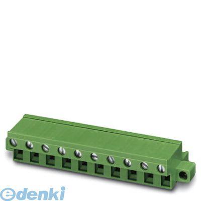 フェニックスコンタクト [FRONT-GMSTB2.5/3-STF-7.62] プリント基板用コネクタ - FRONT-GMSTB 2,5/ 3-STF-7,62 - 1805990 (50入) FRONTGMSTB2.53STF7.62