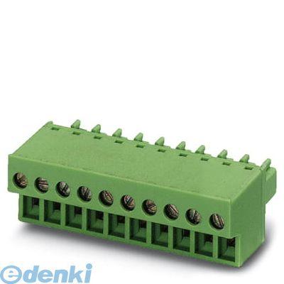 フェニックスコンタクト FRONT-MC1.5/10-ST-3.81BK プリント基板用コネクタ - FRONT-MC 1,5/10-ST-3,81 BK - 1898729 50入 FRONTMC1.510ST3.81BK