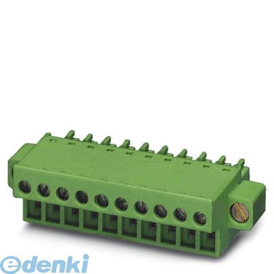 フェニックスコンタクト FRONT-MC1.5/15-STF-3.81 プリント基板用コネクタ - FRONT-MC 1,5/15-STF-3,81 - 1850987 50入 FRONTMC1.515STF3.81