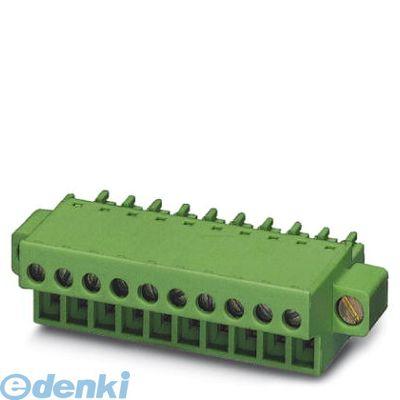 フェニックスコンタクト FRONT-MC1.5/8-STF-3.81 プリント基板用コネクタ - FRONT-MC 1,5/ 8-STF-3,81 - 1850916 50入 FRONTMC1.58STF3.81
