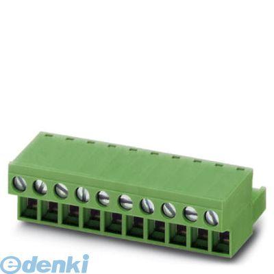 フェニックスコンタクト FRONT-MSTB2.5/10-ST-5.08 プリント基板用コネクタ - FRONT-MSTB 2,5/10-ST-5,08 - 1777361 50入 FRONTMSTB2.510ST5.08