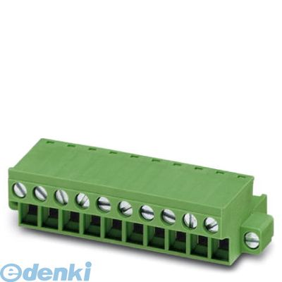フェニックスコンタクト FRONT-MSTB2.5/3-STF-5.08 【100個入】 プリント基板用コネクタ - FRONT-MSTB 2,5/ 3-STF-5,08 - 1777811 FRONTMSTB2.53STF5.08