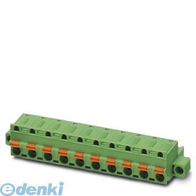 フェニックスコンタクト(Phoenix Contact) [GFKC2.5/5-STF-7.5] プリント基板用コネクタ - GFKC 2,5/ 5-STF-7,5 - 1939552 (50入) GFKC2.55STF7.5
