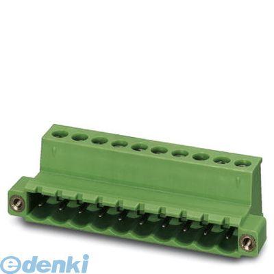 フェニックスコンタクト Phoenix Contact IC2.5/10-STGF-5.08 プリント基板用コネクタ - IC 2,5/10-STGF-5,08 - 1825585 50入 IC2.510STGF5.08