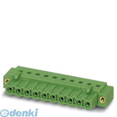 フェニックスコンタクト(Phoenix Contact) [IC2.5/3-GF-5.08] ベースストリップ - IC 2,5/ 3-GF-5,08 - 1825132 (50入) IC2.53GF5.08