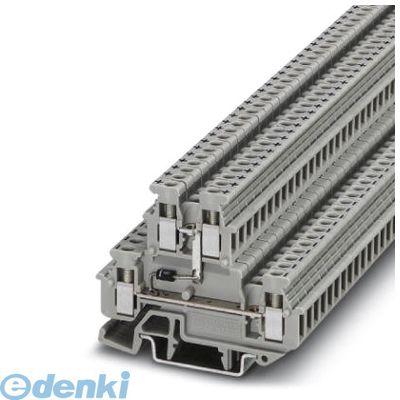 フェニックスコンタクト Phoenix Contact MBKKB2.5-DIO/O-U 小型端子台 - MBKKB 2,5-DIO/O-U - 2800567 50入 MBKKB2.5DIOOU