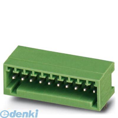 フェニックスコンタクト Phoenix Contact MC0.5/5-G-2.5 ベースストリップ - MC 0,5/ 5-G-2,5 - 1881477 50入 MC0.55G2.5