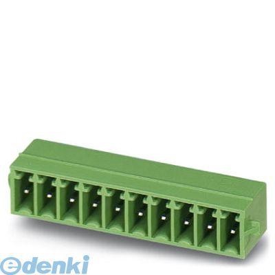 フェニックスコンタクト Phoenix Contact MC1.5/15-G-3.5-RN ベースストリップ - MC 1,5/15-G-3,5-RN - 1731808 50入 MC1.515G3.5RN
