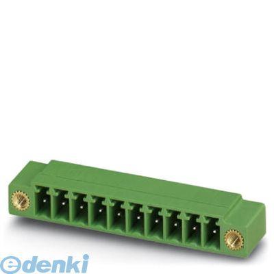 フェニックスコンタクト(Phoenix Contact) [MC1.5/8-GF-3.81] 【100個入】 ベースストリップ - MC 1,5/ 8-GF-3,81 - 1827923 MC1.58GF3.81