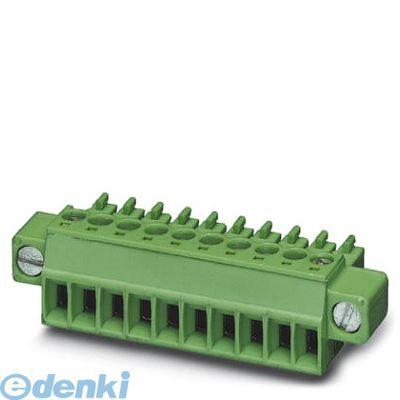 フェニックスコンタクト Phoenix Contact MC1.5/9-STF-3.5 プリント基板用コネクタ - MC 1,5/ 9-STF-3,5 - 1847194 50入 MC1.59STF3.5