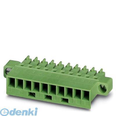 フェニックスコンタクト Phoenix Contact MCC1/8-STZF-3.81 プリント基板用コネクタ - MCC 1/ 8-STZF-3,81 - 1852422 50入 MCC18STZF3.81