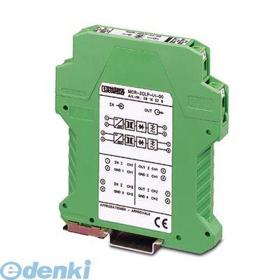フェニックスコンタクト Phoenix Contact MCR-2CLP-I-I-00 2線式アイソレータ - MCR-2CLP-I-I-00 - 2814029 MCR2CLPII00