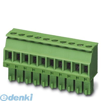 フェニックスコンタクト Phoenix Contact MCVR1.5/5-ST-3.5 【250個入】 プリント基板用コネクタ - MCVR 1,5/ 5-ST-3,5 - 1863181 MCVR1.55ST3.5
