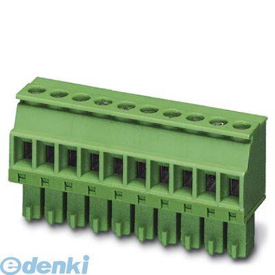 フェニックスコンタクト Phoenix Contact MCVR1.5/5-ST-3.81 【250個入】 プリント基板用コネクタ - MCVR 1,5/ 5-ST-3,81 - 1827156 MCVR1.55ST3.81