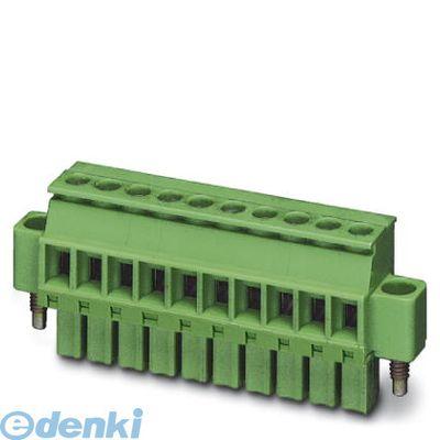 フェニックスコンタクト Phoenix Contact MCVW1.5/3-STF-3.5 プリント基板用コネクタ - MCVW 1,5/ 3-STF-3,5 - 1863013 50入 MCVW1.53STF3.5