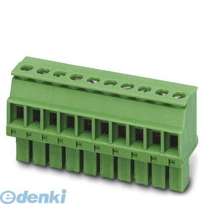 特別価格 50入 MCVW1.57ST3.81:測定器・工具のイーデンキ - 1827020 81-DIY・工具