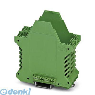 フェニックスコンタクト Phoenix Contact ME45UTBUS/10GN 電子機器用のハウジング - ME 45 UT BUS/10 GN - 2853682 10入 ME45UTBUS10GN