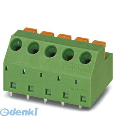 フェニックスコンタクト Phoenix Contact MFKDSP/7-5.08 【50個入】 プリント基板用端子台 - MFKDSP/ 7-5,08 - 1791693 MFKDSP75.08