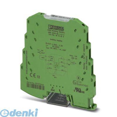 フェニックスコンタクト(Phoenix Contact) [MINIMCR-SL-I-U-4-SP] 絶縁信号変換器 - MINI MCR-SL-I-U-4-SP - 2813567 MINIMCRSLIU4SP