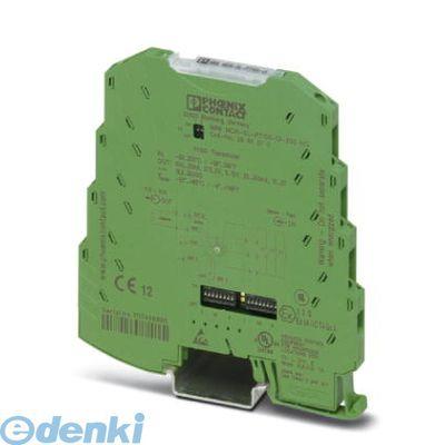 フェニックスコンタクト MINIMCR-SL-PT100-UI-200-SP-NC 温度測定用変換器 - MINI MCR-SL-PT100-UI-200-SP-NC - 2864202 MINIMCRSLPT100UI200SPNC