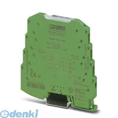 フェニックスコンタクト Phoenix Contact MINIMCR-SL-RPS-I-I ディストリビュータ電源 - MINI MCR-SL-RPS-I-I - 2864422 MINIMCRSLRPSII