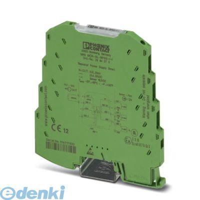 フェニックスコンタクト Phoenix Contact MINIMCR-SL-RPSS-I-I ディストリビュータ電源 - MINI MCR-SL-RPSS-I-I - 2864079 MINIMCRSLRPSSII