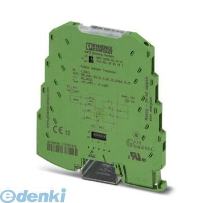 フェニックスコンタクト(Phoenix Contact) [MINIMCR-SL-R-UI-SP] 抵抗/ポテンショメータ変換器 - MINI MCR-SL-R-UI-SP - 2810256 MINIMCRSLRUISP