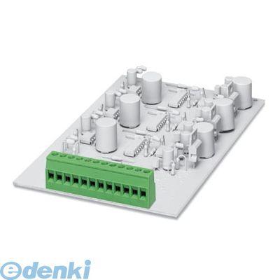 フェニックスコンタクト Phoenix Contact MKDS2.5/10-5.08 【50個入】 プリント基板用端子台 - MKDS 2,5/10-5,08 - 1730476 MKDS2.5105.08