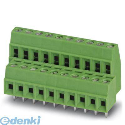 フェニックスコンタクト Phoenix Contact MKKDS1/16-3.5 【50個入】 プリント基板用端子台 - MKKDS 1/16-3,5 - 1751536 MKKDS1163.5