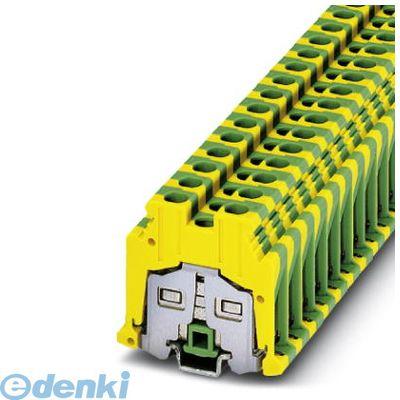 - 50入 MSLKG6 - アース端子台 MSLKG 1410505 フェニックスコンタクト Contact Phoenix 6