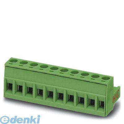 フェニックスコンタクト(Phoenix Contact) [MSTB2.5HC/5-ST] プリント基板用コネクタ - MSTB 2,5 HC/ 5-ST - 1911884 (50入) MSTB2.5HC5ST